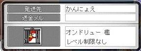 Maple12211a.jpg