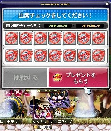 Maple12215a.jpg