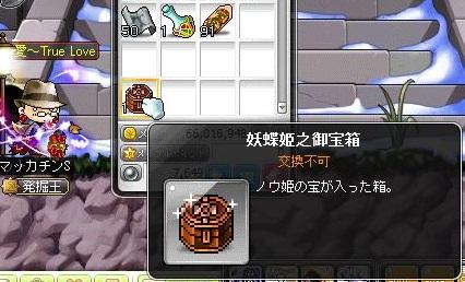 Maple12226a.jpg