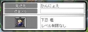 Maple12229a.jpg