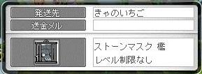 Maple12232a.jpg
