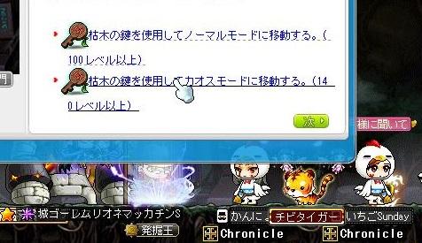 Maple12236a.jpg