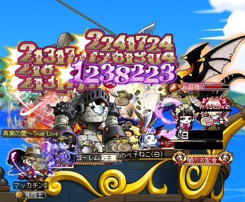 Maple12241a.jpg