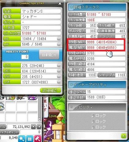Maple12244a.jpg