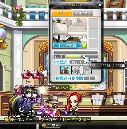 Maple12245a.jpg