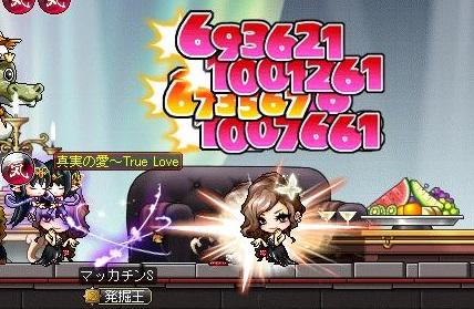 Maple12250a.jpg
