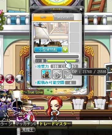 Maple12274a.jpg