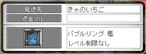 Maple12276a.jpg