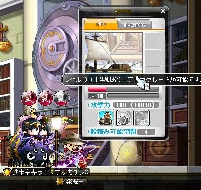 Maple12278a.jpg