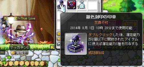 Maple12279a.jpg