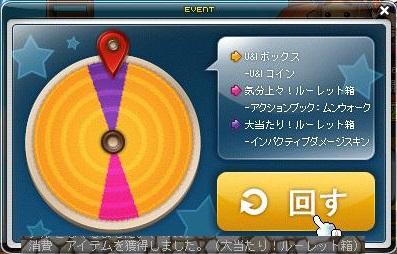 Maple12285a.jpg