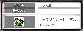 Maple12288a.jpg