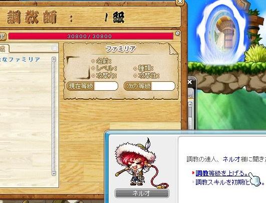 Maple12293a.jpg