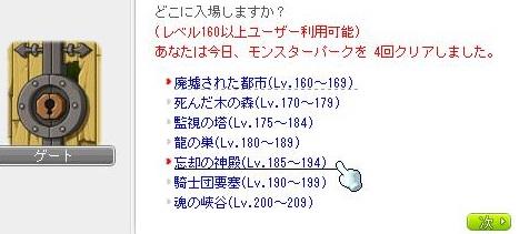 Maple12297a.jpg