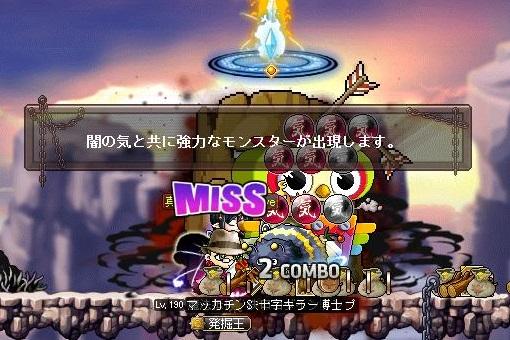 Maple12298a.jpg