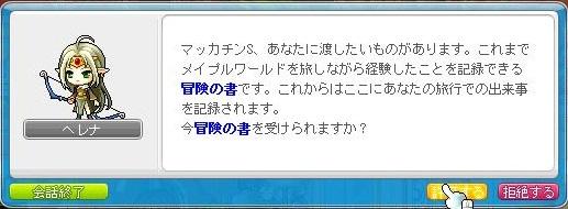 Maple12303a.jpg