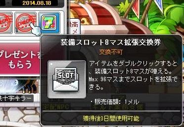 Maple12306a.jpg