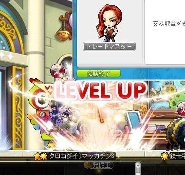 Maple12307a.jpg