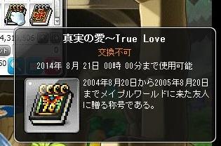 Maple12310a.jpg