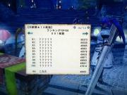 201408191200003d7.jpg