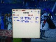 20140820091412fda.jpg
