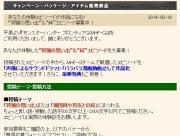 majikayo.jpg