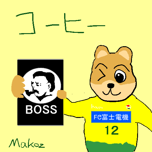 20140223.png