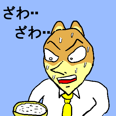 20140312.png