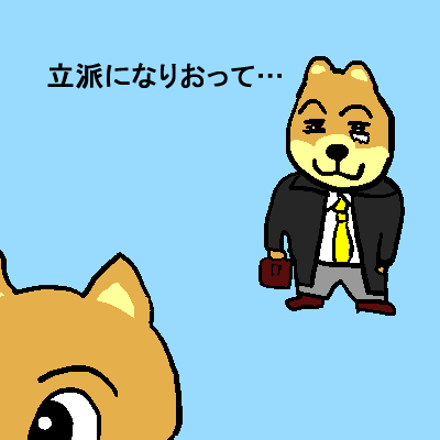 20140318.png