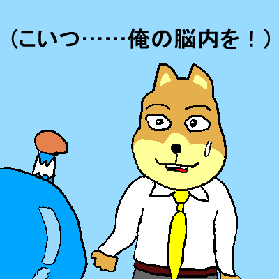 20140326.png