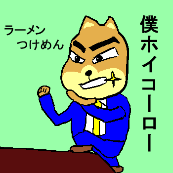 20140401.png