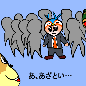 20140402.png
