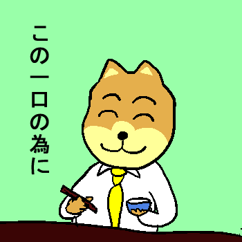 20140425.png