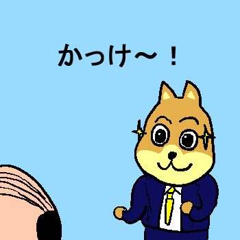 20140509.png