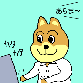 20140723.png