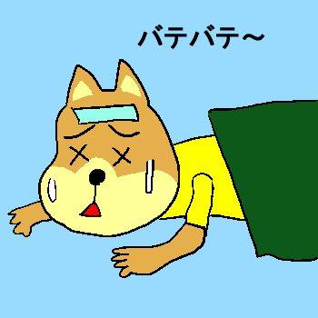 20140725.png