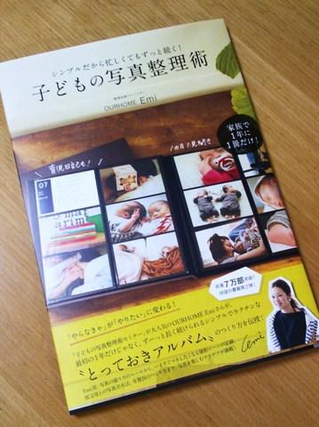 ebook1.jpg