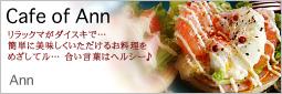 20140802_2618319.jpg
