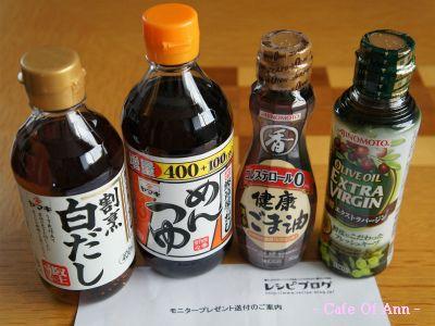 ssdashi_oiru0.jpg