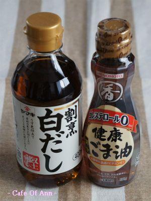 ssdashi_oiru4.jpg