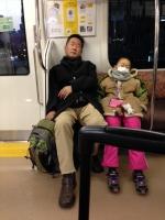 Keiyo Line