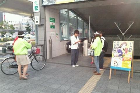 140619 和歌山駅前2