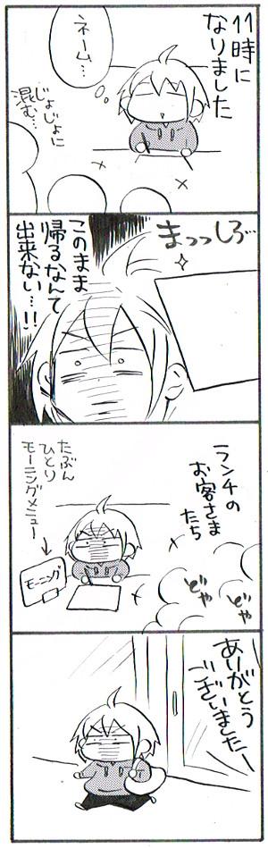 comic006-5.jpg