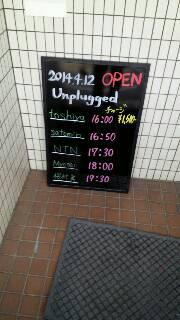 img20140412_上野untitled.jpg