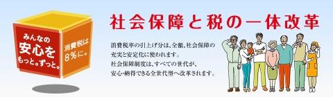 syohizei.jpg