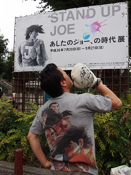 JOE-jidai10.jpg