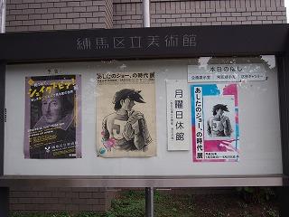JOE-jidai11.jpg
