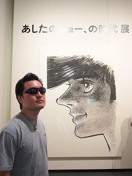 JOE-jidai22.jpg