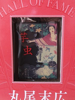 MARUO-imomushi-strap2.jpg