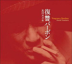TOMOKAWA-vengeance-bourbon1.jpg